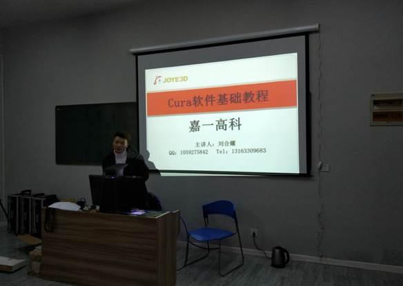 说明: C:\Users\Administrator\Documents\Tencent Files\635854390\FileRecv\IMG20190115093822.jpg